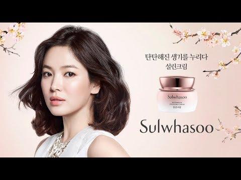 Пробник Sulwhasoo Bloomstay Vitalizing Cream