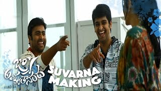 Suvarna Song Making - Jyo Achyutananda