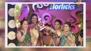 Star Mahila 12-04-2016 | E tv Star Mahila 12-04-2016 | Etv Telugu Show Star Mahila 12-April-2016