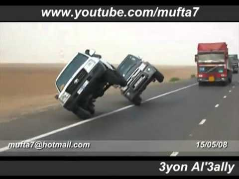 arab driving just see