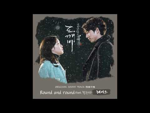 Round and Round (Feat. Han Soo Ji) [OST. Goblin]