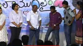 Ala Modalaindi Audio Release Function -  (Part 1)