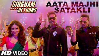 Aata Majhi Satakli - Singham Returns