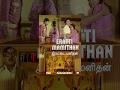 Eratti Manithan (Full Movie) - Watch Free Full Length Tamil Movie Online