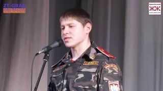 Фестиваль Расстрелянная молодость в Житомире