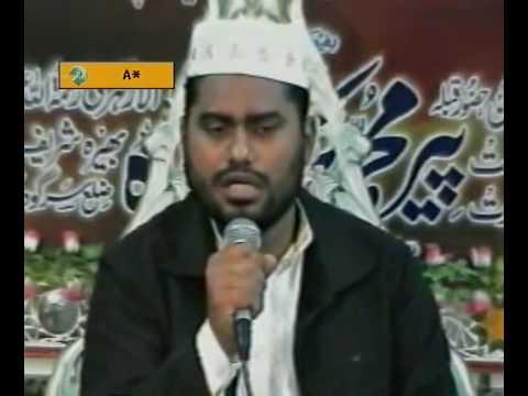 URDU NAAT(Khushboo Hai Do Aalam)IRFAN UL HAQ IN SIALKOT.BY  Naat E Habib