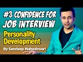 #3 Confidence for Job Interview - By Sandeep Maheshwari I Personality Development I Hindi