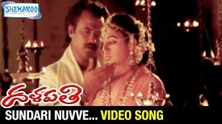 Sundari Video Song   Dalapathi