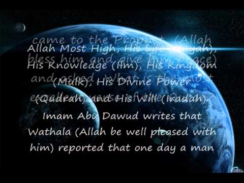 Ayat al Kursi, the Verse of the Throne part 2 of 5