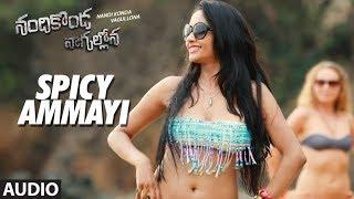 Spicy Ammayi Song | Nandi Konda Vagullona
