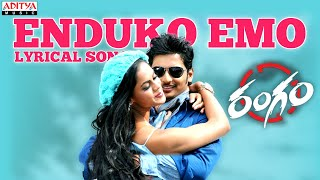 Enduko Emo  Full Songs With Lyrics  - Rangam