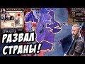 Рагнар Лодброк унаследовал не все земли! - Crusader Kings 2 #3