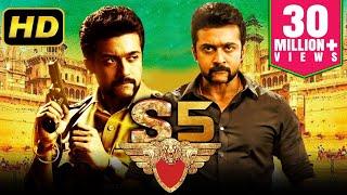 S5 (2019) Tamil Hindi Dubbed Full Movie  Suriya, Anushka Shetty, Hansika Motwani