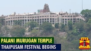 Watch Palani Murugan Temple Thaipusam Festival Begins Thanthi tv News 28/Jan/2015 online