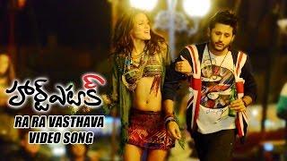 Heart Attack - Ra Ra Vasthava