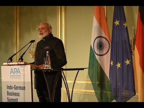 पंतप्रधान नरेंद्र मोदींचे बर्लिनमधील भाषण