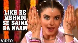 Likh Ke Mehndi Se Sajna Ka Naam - Love Songs Anuradha Paudwal  Ishq Hua