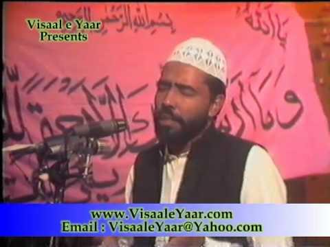 PUNJABI NAAT( Ki Ijaz Nazar Wich)MUNIR HASHMI IN SIALKOT.BY  Naat E Habib