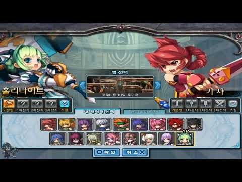 Grand Chase [KGC] - Lime The 17th Character Gameplay and Story