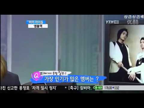120213 G.O & Seungho 뿌잉뿌잉 @ YTN 24 Hour News