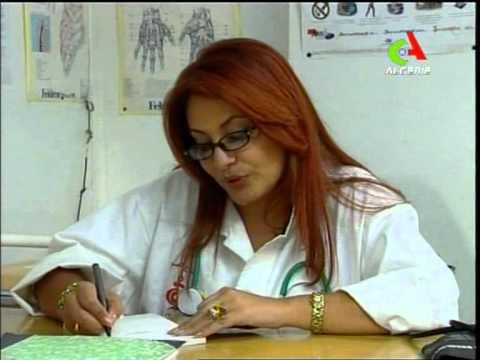 ناس ملاح سيتي الطب