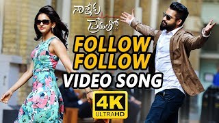 Follow Follow Full Video Song || Nannaku Prematho