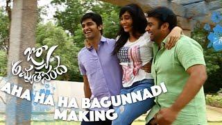 Aha Ha Ha Bagunnadi Song Making - Jyo Achyutananda