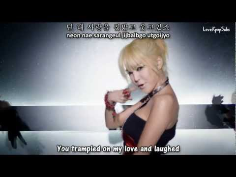 NS Yoon-G - The Reason I Became A Witch MV [English subs + Romanization + Hangul] HD