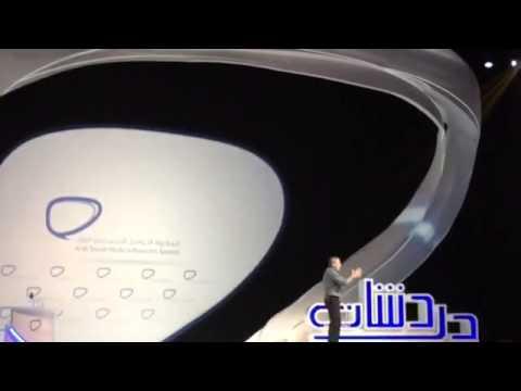 بالفيديو : افتتاح قمة رواد التواصل الاجتماعي العرب
