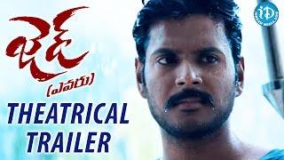 Sundeep Kishan's Z Movie Theatrical Trailer || Lavanya Tripathi, C. V. Kumar, Ghibran