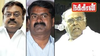 Pala Karuppiah comments about & Vijayakanth & Seeman ! Kollywood News 29-08-2016 online Pala Karuppiah comments about & Vijayakanth & Seeman ! Red Pix TV Kollywood News