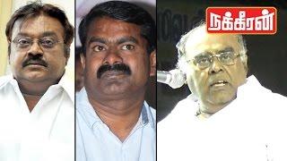 Pala Karuppiah comments about & Vijayakanth & Seeman ! Kollywood News 29-08-2016 online Pala Karuppiah comments about & Vijayakanth & Seeman ! Red Pix TV Kollywood News