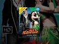 Jayeebhava Full Movie - HD