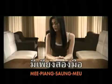 Thai Music Video Song