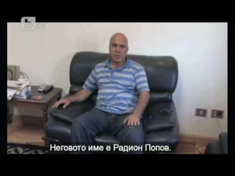 SlaviShow Welcome Out of Bulgaria part 1.avi