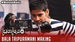 Brahmotsavam Songs Making - Bala Tripuramani Song