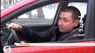 Житомир-Бердичев. Дорога без дороги