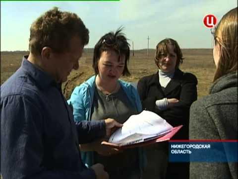 Многодетным семьям из Выксы выделили участки без коммуникаций