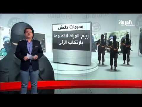 فيديو: داعش والمرأة استغلال وتناقض تحت غطاء الدين