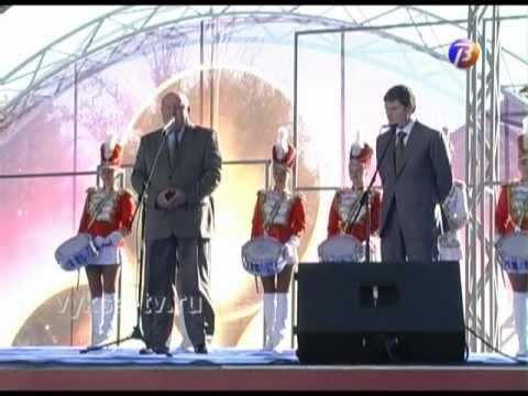 Выксунский металлургический завод отметил 255-летний юбилей (фото, видео)