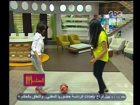 شاهد.. مذيعتان مصريتان رنا سماحة وايفون نبيل تلعبان كرة القدم على الهواء