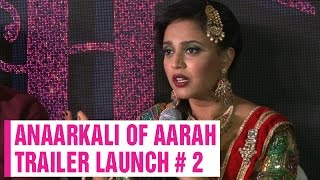 Anaarkali of Aarah trailer | Swara Bhaskar | Sanjay Mishra, Pankaj Tripathi, Sandiip Kapur | Part 2