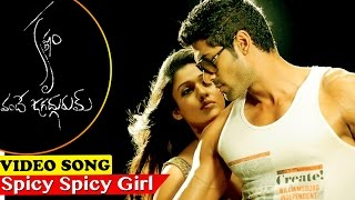 Spicy Spicy Girl HD Song - Krishnam Vande Jagadgurum