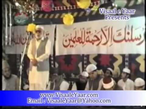 URDU NAAT(Mujh Khata Kar Sa)AZAM CHISHTI