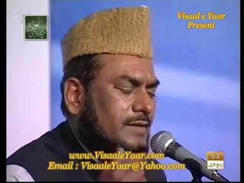Punjabi Naat( Sarkar Bina Lutfo Ata)Qari Afzaal Anjum.By    Naat E Habib