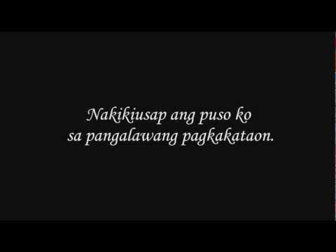 Muli - Vlync Breezy, Lux Breezy & Slick One feat. Kejs Breezy
