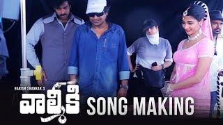Valmiki - Velluvachi Godaramma Song Making