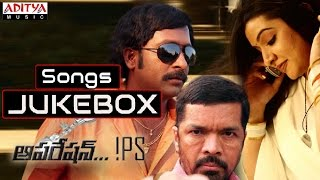 Operation IPS Telugu Movie Full Songs Jukebox