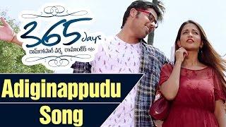 Adiginappudu Song - RGV 365 Days