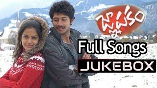 Gnapakam Telugu Movie Songs Jukebox